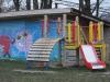 Детская площадка, ракурс 3